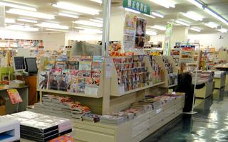 柳正堂書店 オギノ湯村ショッピングセンター店